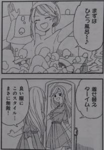 少女Switch2-2
