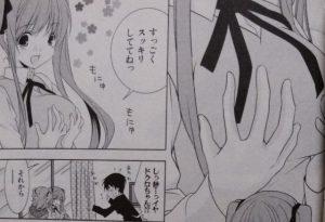 撲殺天使ドクロちゃん りぴる3