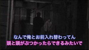 月面クロワッサンの短編ドラマ集 ショート・ショウ14
