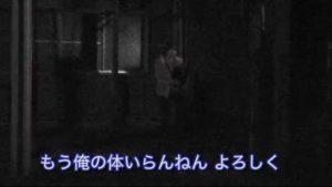 月面クロワッサンの短編ドラマ集 ショート・ショウ15