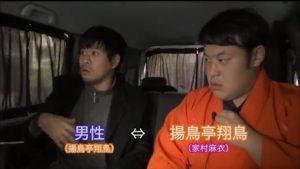 月面クロワッサンの短編ドラマ集 ショート・ショウ8