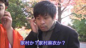 月面クロワッサンの短編ドラマ集 ショート・ショウ9
