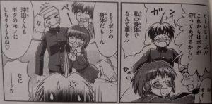 純情無敵オトメ少年7