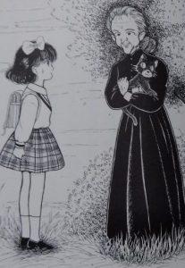 魔法のこうかん日記1