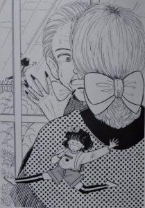 魔法のこうかん日記2