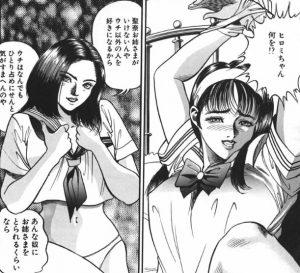 Change!(宮本たつや)2
