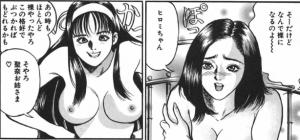 Change!(宮本たつや)4
