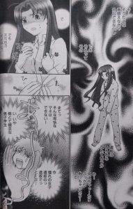 Fatestay night(~夢のごとく~)3
