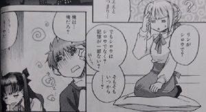 Fatestay night(~夢のごとく~)5