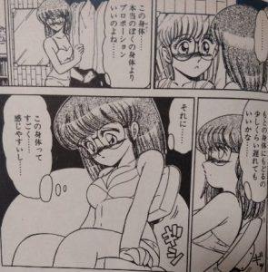 SHINOBUルナティック4