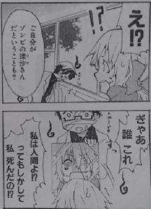 のうがえっ!3