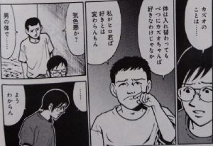 もうひとつの転校生4