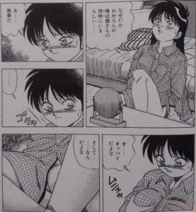 チェンジ(松本ひかる)1