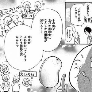 桃色男女ちぇん★final season4