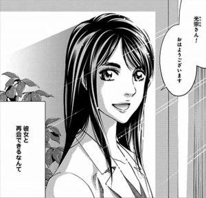 チェンジザワールド-今日から殺人鬼-2-2
