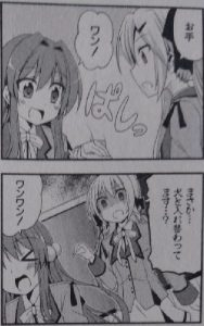 すぴぱら girl's diary1