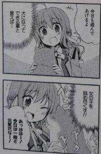 すぴぱら girl's diary4