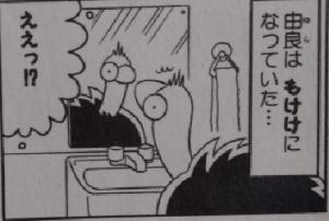 もけけ日記2