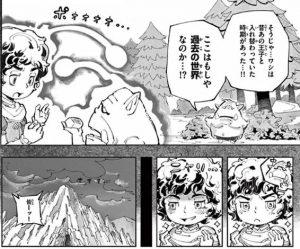 TV Animation スナックワールド4
