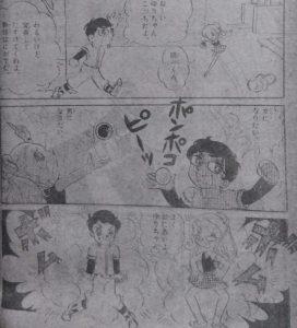 へんしん!ポンポコ玉(小学五年生版)3