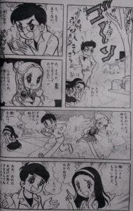 へんしん!ポンポコ玉(小学五年生版)4