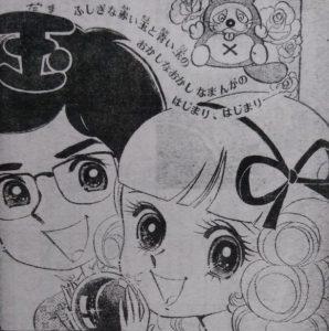 へんしん!ポンポコ玉(小学四年生版)0