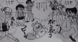 へんしん!ポンポコ玉(小学四年生版)2