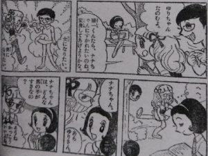へんしん!ポンポコ玉(小学四年生版)4