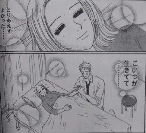 ケンジは妊娠8ヶ月15