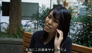 ザ・フィクション10-38