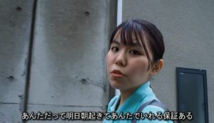 ザ・フィクション10-47