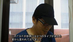 ザ・フィクション4-4