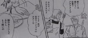パパママ☆ぱにっく1-7