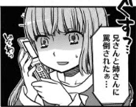 日下部くんanother1-10