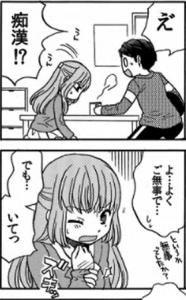 日下部くんanother4-7