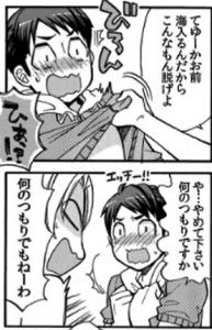日下部くんanother5-3