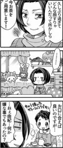 日下部くんanother6-7