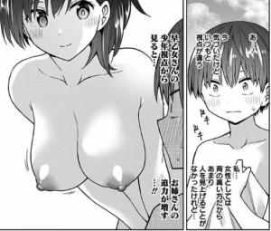 早乙女姉妹は漫画のためなら3