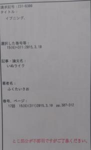 いぬライク17