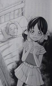おばあちゃん(世にも奇妙な物語 ドラマノベライズ 逃げられない地獄編)3