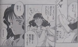 はじまりの奇蹟6