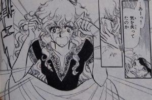 ぶうぶう谷のブーブー魔女5