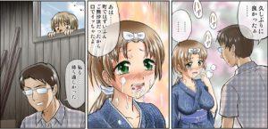 入れ替え村Diary1-1