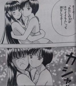 知らぬGA宇宙人(健二がモデル…?)4