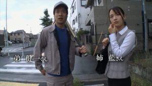素人男女モニタリング実験真相編2