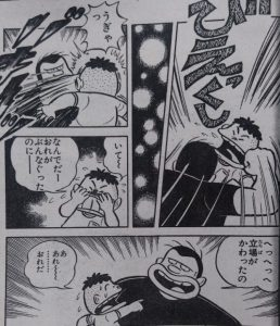 超人間ロクロー5