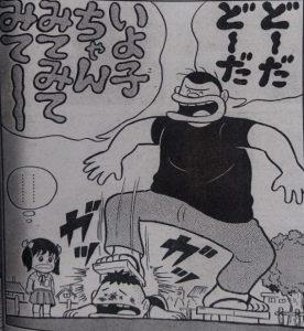 超人間ロクロー6