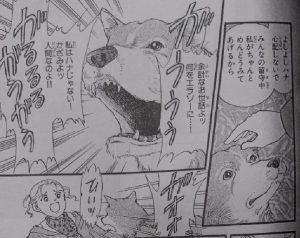 チェンジ(心がわり)3