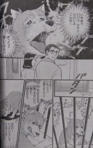 チェンジ(心がわり)5