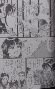 チェンジ(心がわり)6